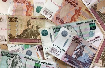 Краснодарский край занял шестое место в России по уровню коррупции