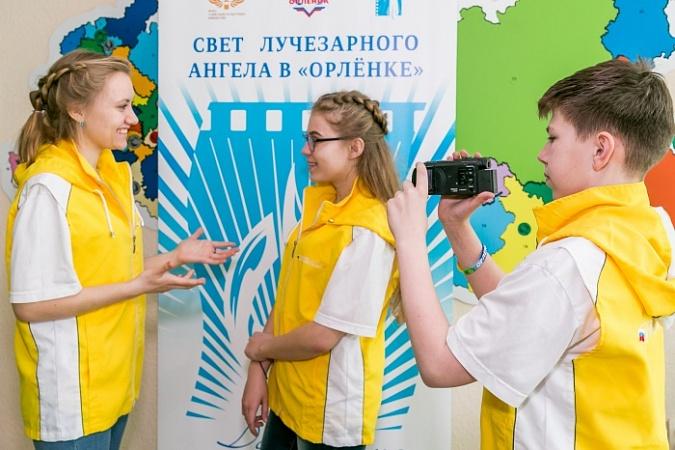 Источник фото: пресс-служба ВДЦ «Орлёнок»