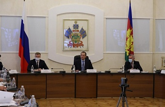 Депутаты ЗСК предложили в Госдуму поправки в нормативно-правовую базу РФ