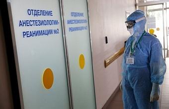 На Кубани выявили 107 новых случаев COVID-19