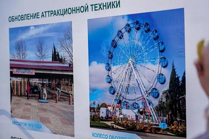 Источник фото: Пресс-служба администрации Сочи