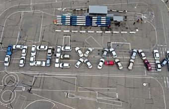 В Анапе автомобили сложили слово «Поехали» в честь Дня космонавтики