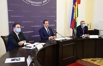 Комиссия кубанского парламента будет взаимодействовать с органами исполнительной власти края