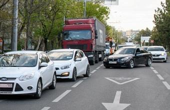Проекты по изменению структуры городской мобильности внедряют в Краснодаре