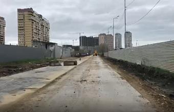 Движение для автомобилей по ул. Пашковский перекат в Краснодаре откроют 19 апреля