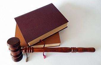 В суд направлено уголовное дело об убийстве по найму жителя Краснодара