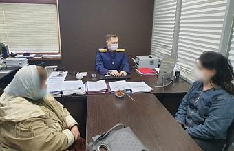 В Краснодаре следователи нашли пропавшую без вести 17-летнюю девушку