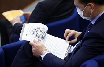 Доля безналичных расчетов в Краснодарском крае составляет 40%