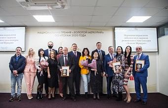 Около 100 предприятий Краснодарского края участвовали в региональном конкурсе успешных бизнес-проектов