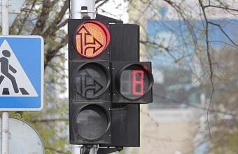 В Краснодаре отключат светофоры на пересечении ул. Селезнева и Волжской