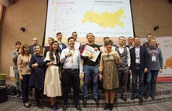 На конкурс Startup Tour в Краснодаре поступили заявки из 22 городов