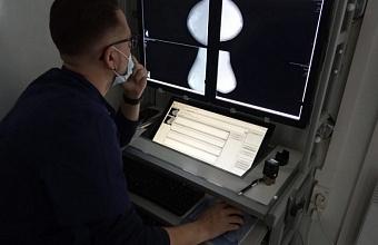 Около 140 жителей Северского района прошли онкологическое обследование