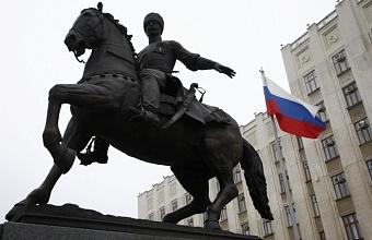Краснодарский край стал лучшим в России по уровню открытости бюджетных данных