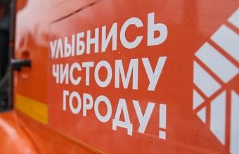 Более 1,5 тысячи контейнеров для раздельного сбора мусора установили в Краснодаре