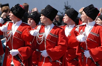 Kuban Cossacks to March along Red Square