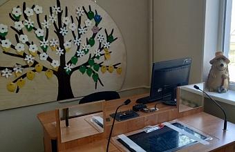 Для коррекционных школ Кубани закупят новое оборудование