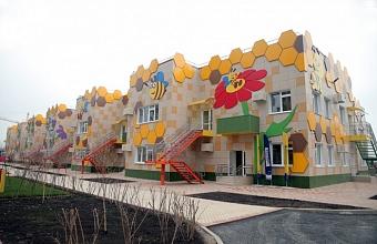 Детсад на ул. Конгрессной в Краснодаре примет воспитанников осенью 2021 года