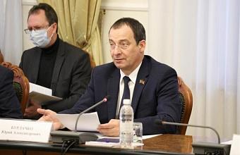 Развитие Абинского района обсудили депутаты ЗСК с руководством муниципалитета