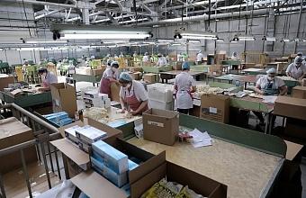 Кубанский Фонд развития промышленности признали одним из лучших в стране