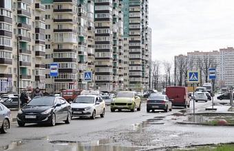 Из-за футбольного матча в Краснодаре перенесет начало работ на улице им. 40-летия Победы