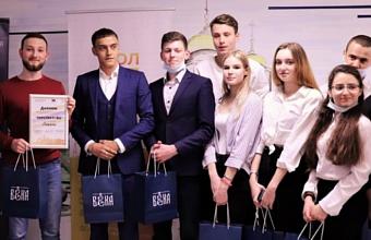 В Краснодаре прошел пилотный форум по развитию молодежного предпринимательства «Перспектива»