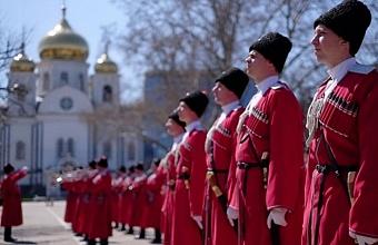 На Кубани проведут встречу руководителей казачьих кадетских корпусов России