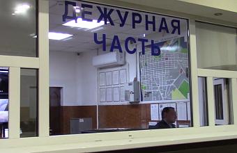 Житель Кубани обратился в полицию с ложным доносом, чтобы не платить долг по ЖКХ