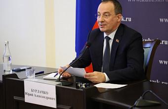 Председатель ЗСК на федеральном заседании представил опыт развития института ТОС