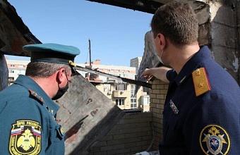 В Краснодаре завершили расследование уголовного дела о пожаре в многоэтажке на ул. Российской