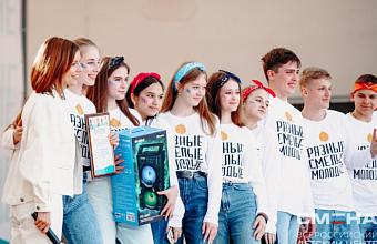 Всероссийский фестиваль учащейся молодежи «Мы вместе!» стартовал в ВДЦ «Смена»