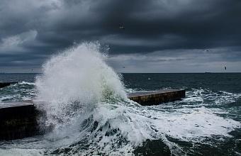 Спасатели сообщили об усилении ветра в Сочи