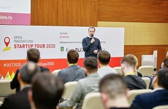 В Краснодаре на Startup Tour  выберут лучшие инновационные проекты