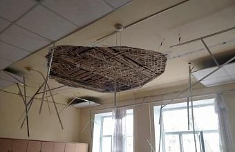 В кубанской школе во время занятий обвалился потолок, есть пострадавшие