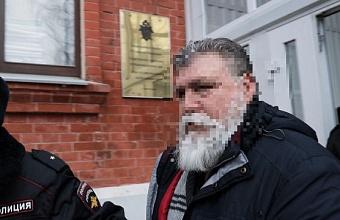 Дело в отношении подозреваемого в рейдерском захвате «Кубанских деликатесов» передали в суд