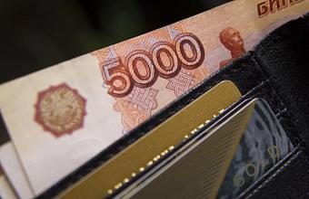 В Краснодаре кондуктор украла более 18 тыс. рублей с карты пассажирки