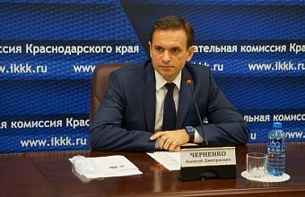 В Краснодарском крае опробуют дистанционное электронное голосование