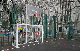 На ремонт спортплощадок в Краснодаре выделили 61 млн рублей