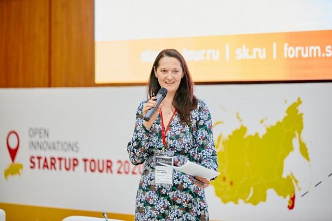 Источник фото: startup-tour.ru/