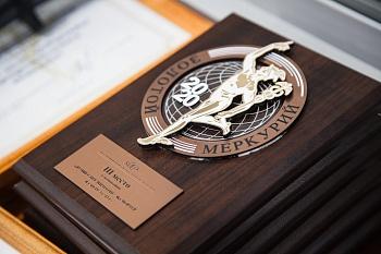 В Краснодаре наградили победителей и лауреатов этапа конкурса «Золотой Меркурий»