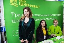 В Краснодаре состоялся «Южный экологический форум - 2021»