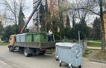 В Сочи заменят более 1200 пластиковых мусорных контейнеров на металлические