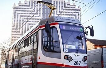 Трамваи № 4, 5, 7 и 8 в Краснодаре поменяют маршруты вечером 23 апреля