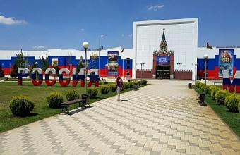 Исторический парк «Россия - моя история» 7 и 8 мая будет открыт  для свободного посещения