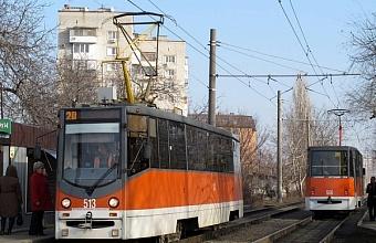 В Краснодаре до 30 рублей вырастет цена за проезд в троллейбусах и трамваях