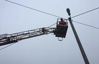 В Краснодаре восстановили подачу электричества после аварии