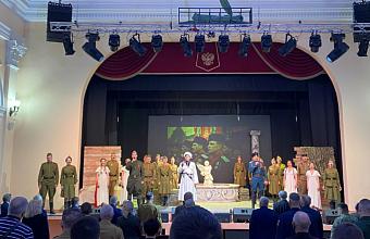 Театр Защитника Отечества открыли в Краснодаре после реконструкции