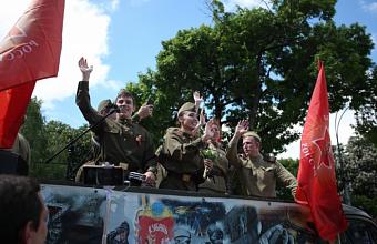 Парад в честь Дня Победы в Краснодаре покажут в эфире краевого и городского телеканалов