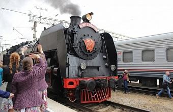 В районе вокзала Краснодар-I ограничат движение транспорта в связи с прибытием поезда Минобороны
