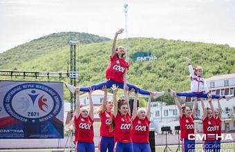 В ВДЦ «Смена» стартовали Всероссийские спортивные игры школьных спортивных клубов