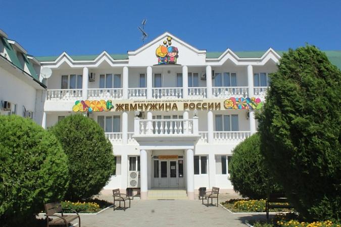 Источник фото: gemrussia.ru